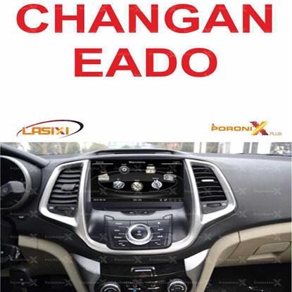 تصویر مانیتور فابریک چانگان( سواری ) car player EADO